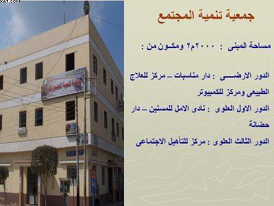 معلومات وصور لمدينة الزرقا Untitl34