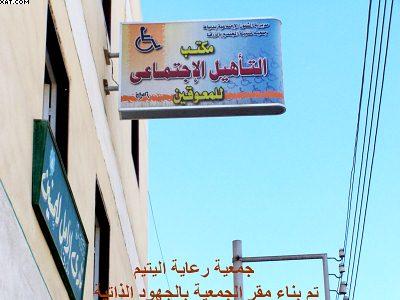 معلومات وصور لمدينة الزرقا Untitl38