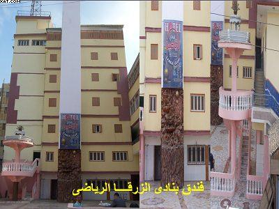معلومات وصور لمدينة الزرقا Untitl41