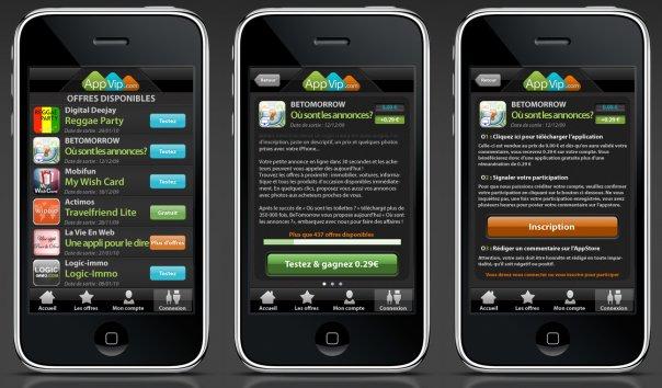 Application AppVip bientot disponible 23502_11