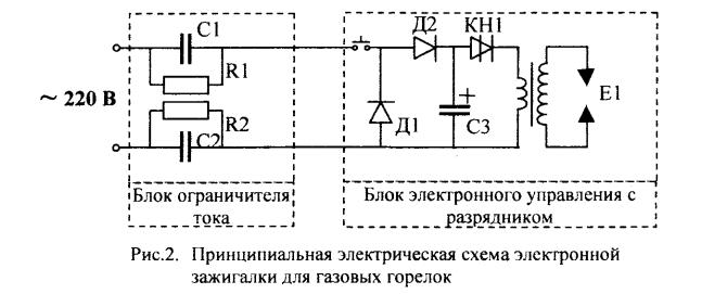 """Тариэл Капанадзе и его """"чудо генератор"""" - Страница 3 Dddddd10"""