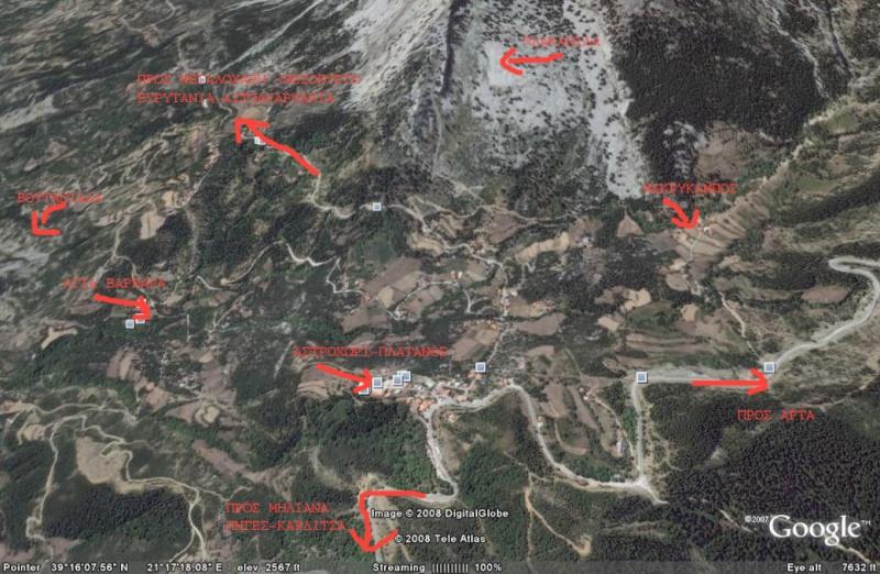 Φωτογραφίες απο Δορυφόρο Astr-j13