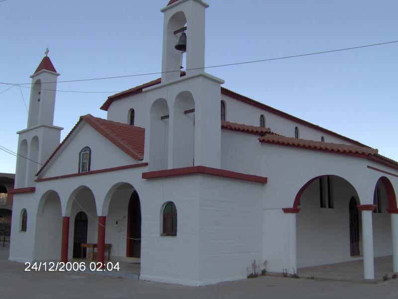 Ναός Αγίας Κυριακής Αστροχώρι Άρτας Im000410