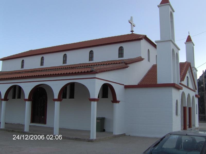 Ναός Αγίας Κυριακής Αστροχώρι Άρτας Im000412