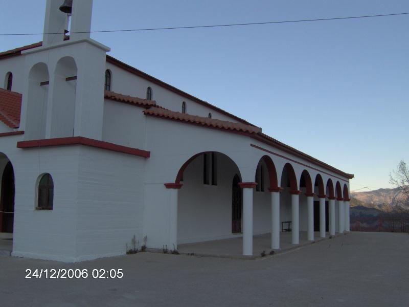 Ναός Αγίας Κυριακής Αστροχώρι Άρτας Im000413