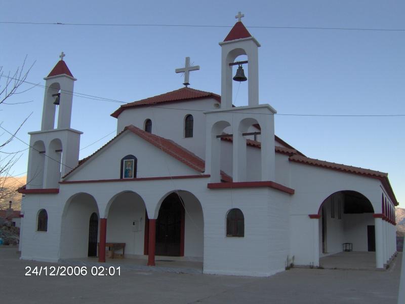 Ναός Αγίας Κυριακής Αστροχώρι Άρτας Im000415