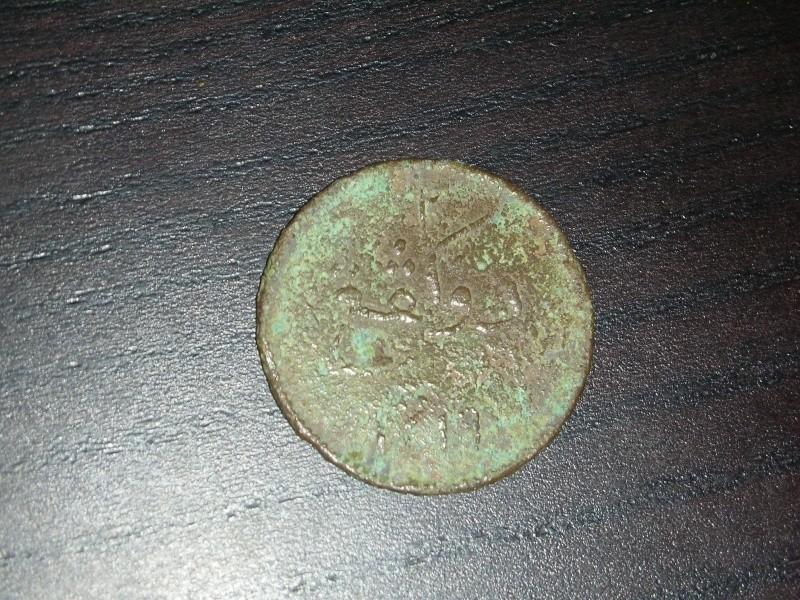 """""""2 KEPINGS"""" de cuivre au millésime de 1804 ap. J.-C. Dscn3111"""