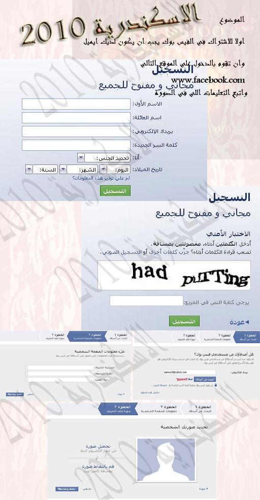 كيف عمل جروب على الفيس بوك Uusu_o11