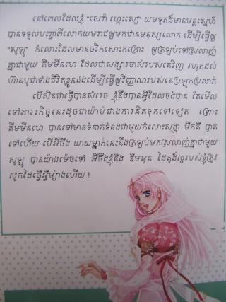 The korea novel Img_1514