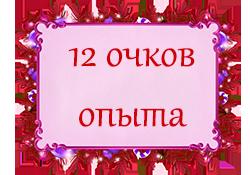 Новогодняя Лотерея 2019 - Страница 2 200_1210