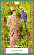 Signification des cartes KIPPER Mystiques 01_con10