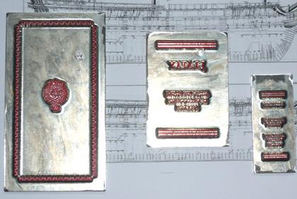 Imprimerie et Manuscrits 211