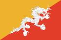 Les points culminants du monde vus avec Google Earth Bhouta10