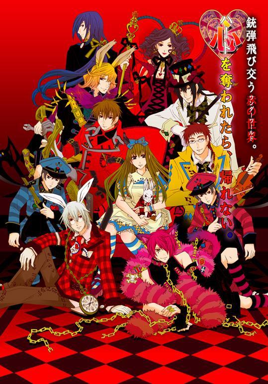 Heart No Kuni No Alice- FILM VF Alice_10