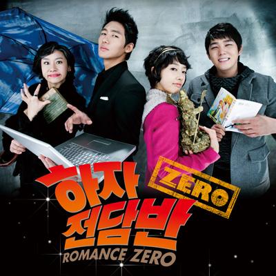 김영운 (Kim Young Woon) Cover-10