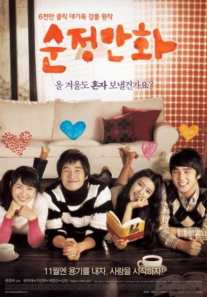 김영운 (Kim Young Woon) Hello_10