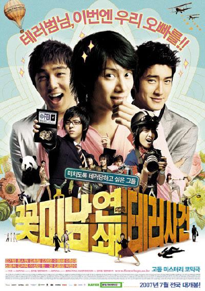 김영운 (Kim Young Woon) Pin-up11