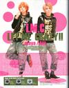 WINK UP - vol 269 [Noviembre] 0212