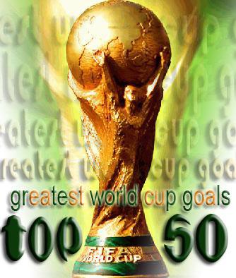 أفضل 50 هدف في تاريخ كأس العالم 21423a10