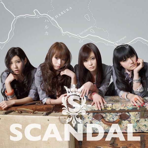[20.04] Un nouveau single pour SCANDAL Escl0012