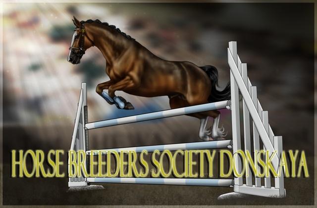 Horse Breeders Society Donskaya