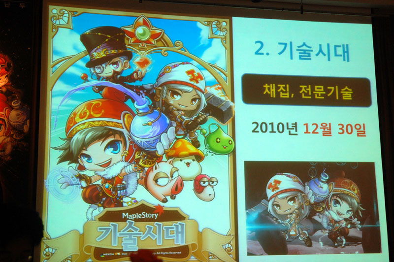 [1.2.356] MapleStory Chaos 1 - Return Of The Heroes M110