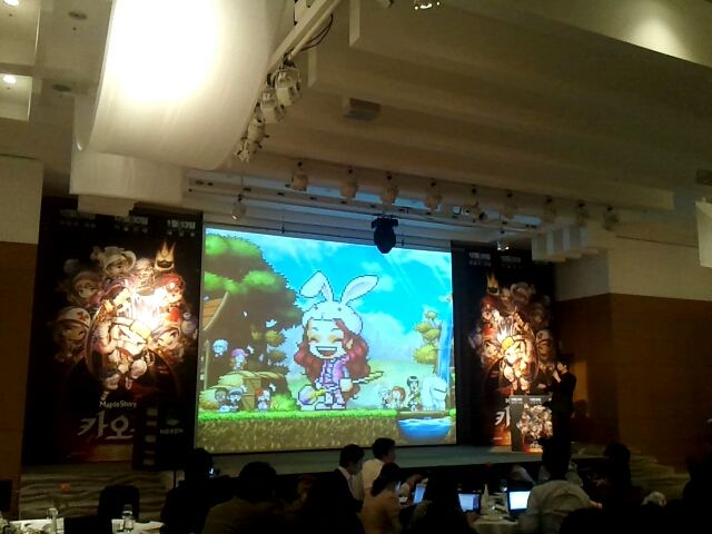 [1.2.356] MapleStory Chaos 1 - Return Of The Heroes M510
