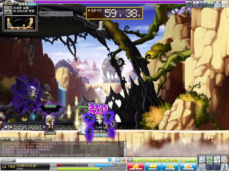 [1.2.364 & 1.2.359] MapleStory Chaos 3 - Super Fight & Door Of The Future Zom_g10