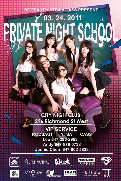 【已結束】 YTSA PRIVATE NIGHT SCHOOL - Very Last Before Exam Party 19056611