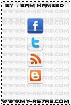 [كود] لوضع صفحات موقعك على facebook و twitter بشكل جميل على جانب الصفحة 77777712