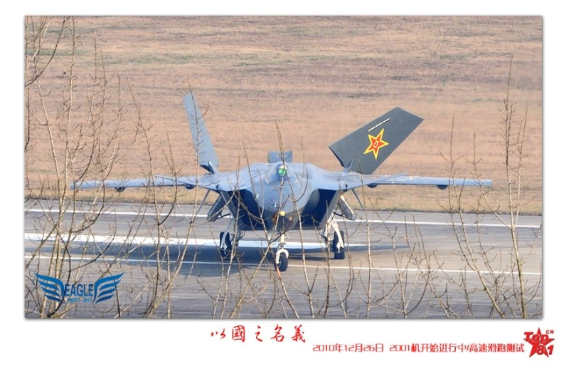 Chengdu J-20 Stealth Fighter 110