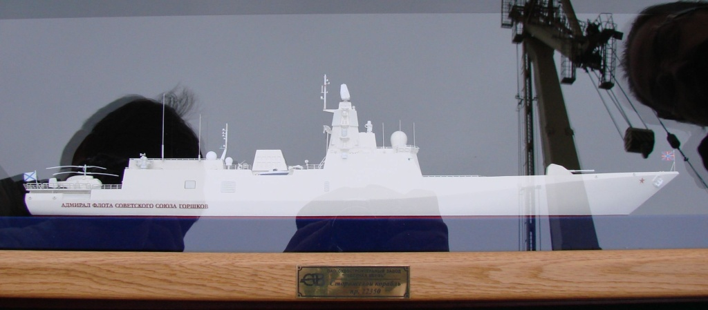 Project 22350: Admiral Sergei Gorshkov Admira11