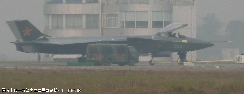 Chengdu J-20 Stealth Fighter J-20-510