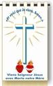 Bénédiction du 11 Mars: Mon Dieu, tu ne rejettes pas le cœur qui se tourne vers toi. Fr_ban12