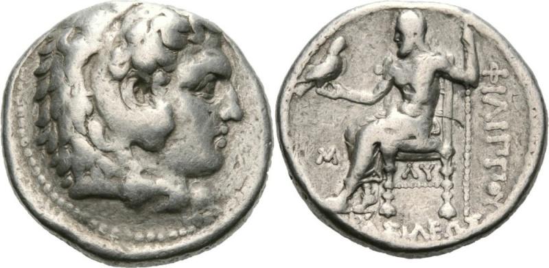 TETRADRACHME DE PHILIPPE III A VERIFIER SVP ... B86s9n10