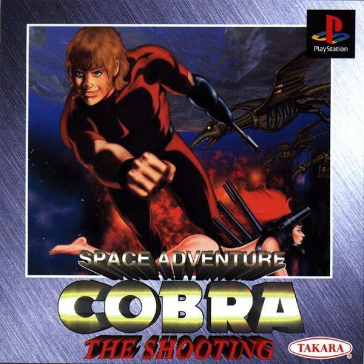 SPACE ADVENTURE COBRA / Cobra (Popy...)  1983 Cobrat10