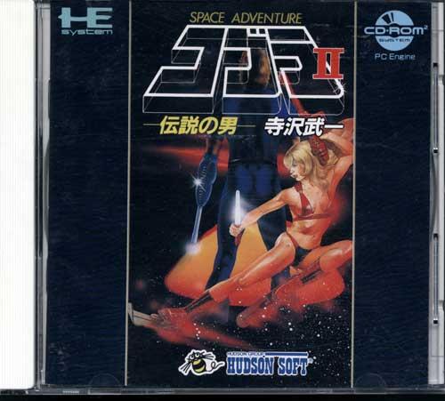 SPACE ADVENTURE COBRA / Cobra (Popy...)  1983 Vg-x1011