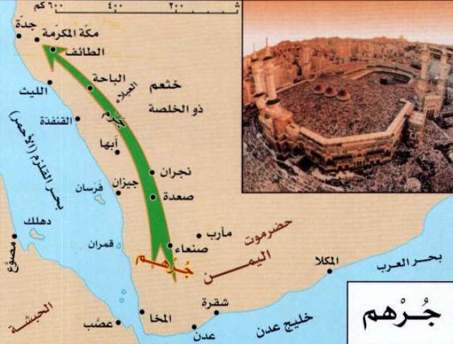 Le récit de Hajar et Ismaël et leur installation dans la vallée de la Mecque Jourho10