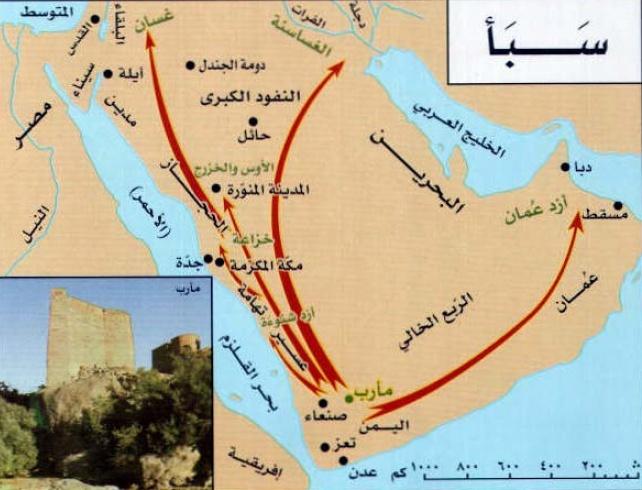 Le récit de Hajar et Ismaël et leur installation dans la vallée de la Mecque Sabae10