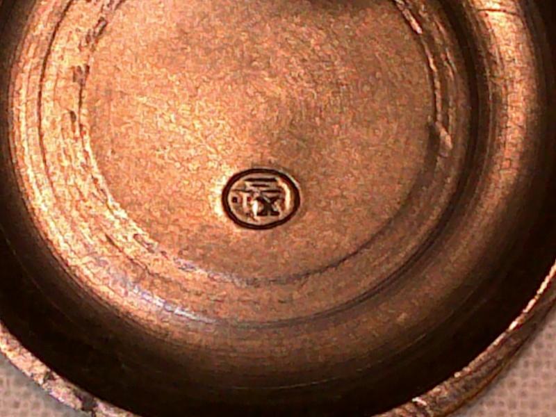 Pour faire identifier son calibre : C'est ici  ! - Page 19 05122012