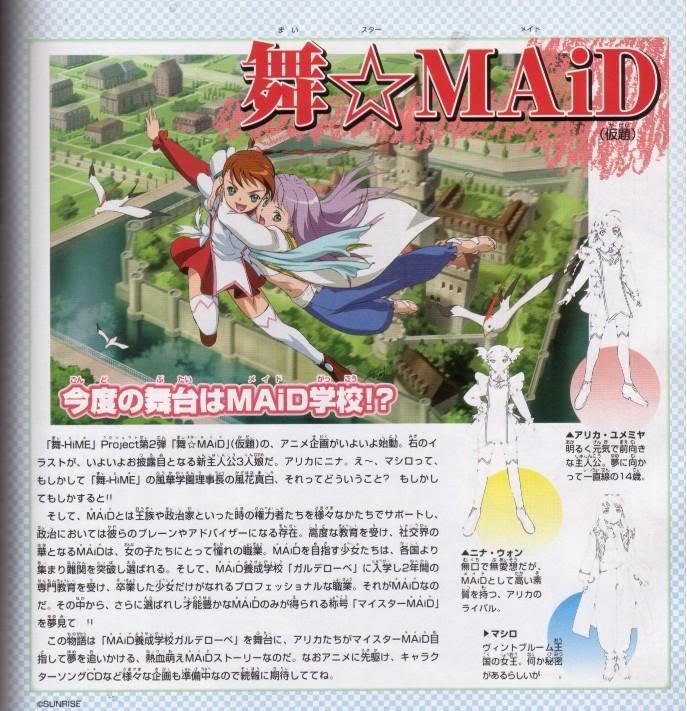 Mai MAiD - The Original Mai Otome/Z-HiME 410