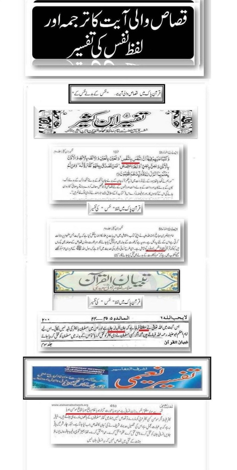 Diyat HADESS 78610
