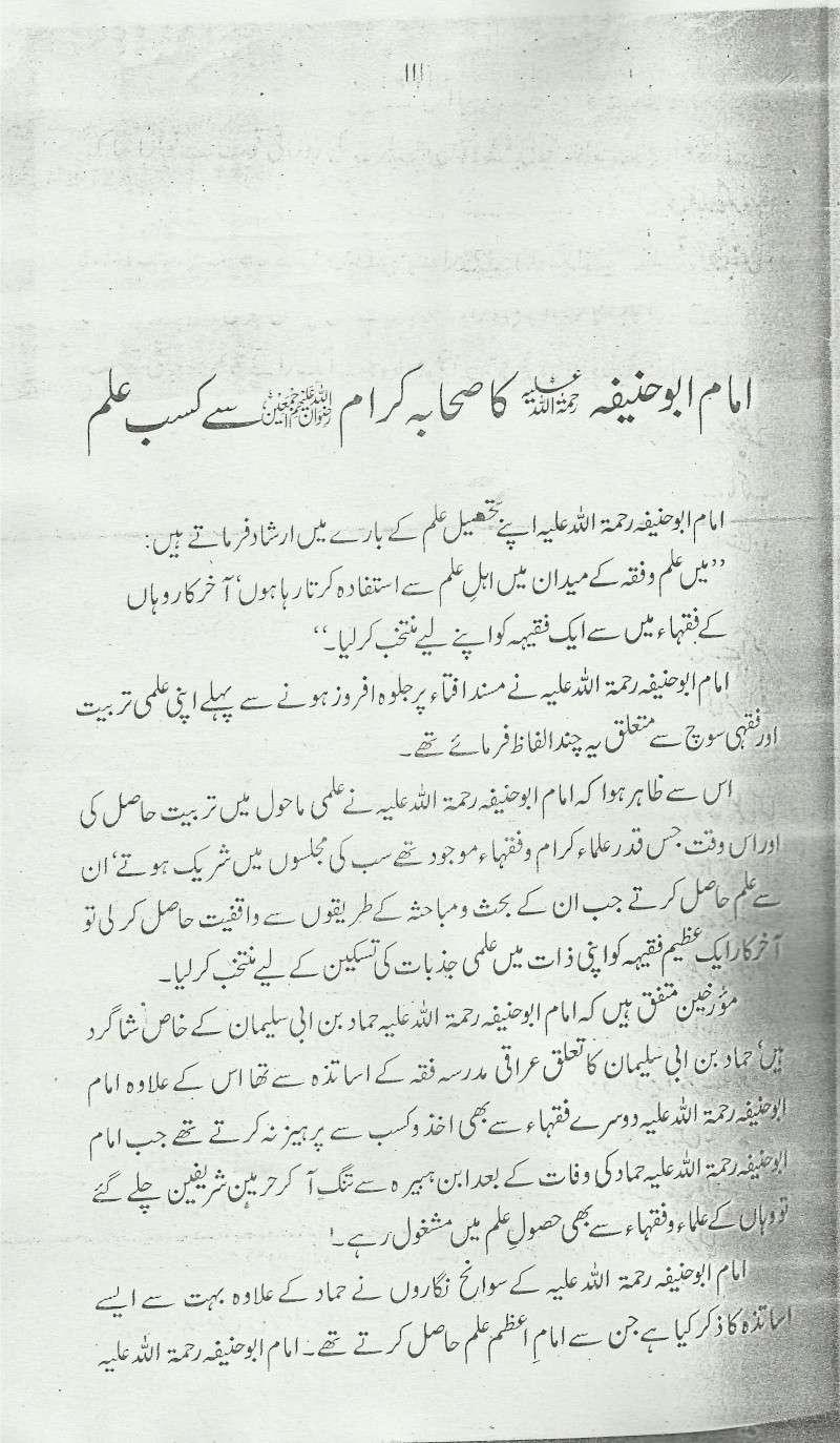 imam abu hanifa Imam_410