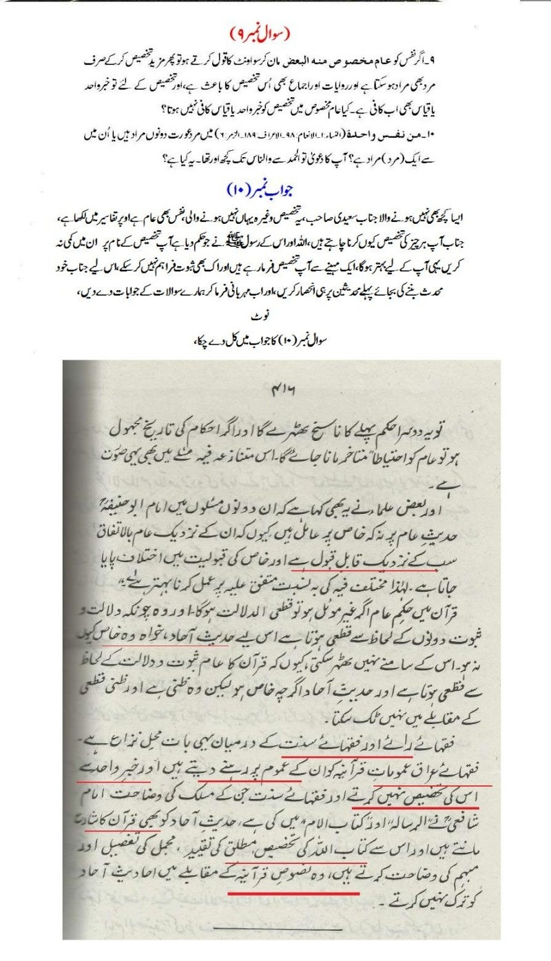 imam abu hanifa Post_514