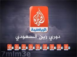 شاهد معنا قنوات الجزيرة الرياضية المشفرة مجانا Uuuoo_11
