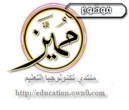 فيديو لمفهوم تكنولوجيا التعليم 03-03-10