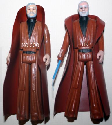 Need Help Identifying a Loose Obi-Wan Ben_fu10