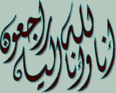 DC DE Makhlouf Youcef environ 62 ans 18447710
