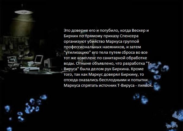 "Пролог: ""Эффект бабочки"" 7_bmp10"