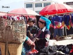 La Chine sac au dos (11) : Yunnan, de Kunming au Xishuangbanna par Jianshui (建水) et les rizières de Yuan Yang (元阳) 12_min10